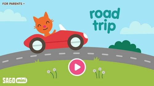 西米迷你公路旅行冒险