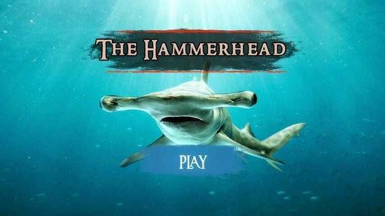 锤头鲨模拟器破解版下载