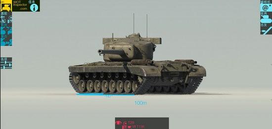 坦克检查员安卓版
