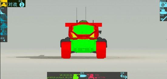 坦克检查员破解版