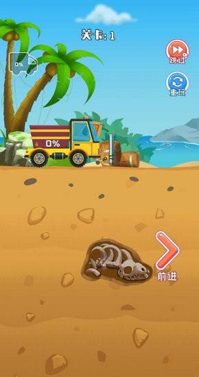 采油车山地模拟游戏下载