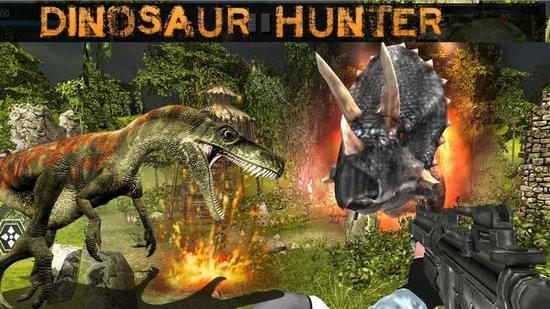 恐龙猎人3D无限金币版