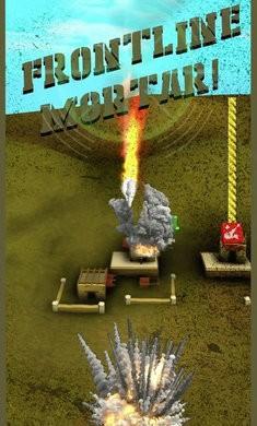 迫击炮冲突3D下载