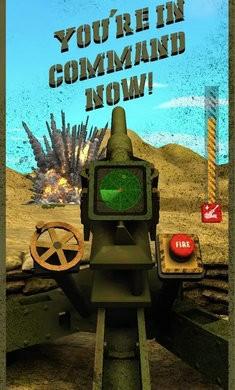 迫击炮冲突3D游戏