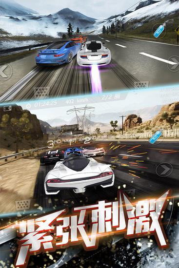 3D飞车漂移破解版下载