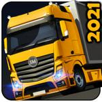 2021年货物模拟器完整版