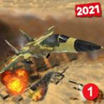 战斗机空袭炮舰之战游戏
