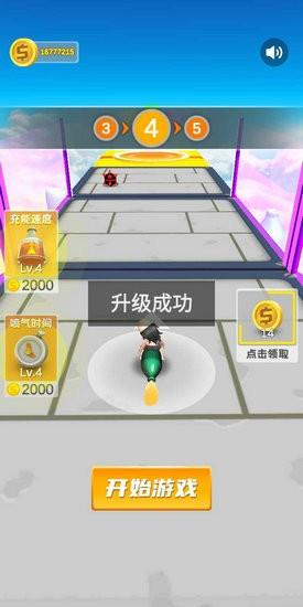 泡沫喷射游戏下载