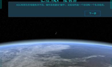太空舱模拟游戏下载