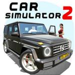 汽车模拟器2解锁全部车辆版