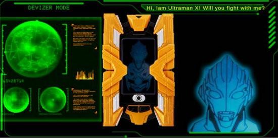 DX超人变身模拟器破解版下载