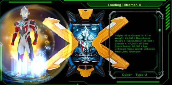 DX超人变身模拟器最新版