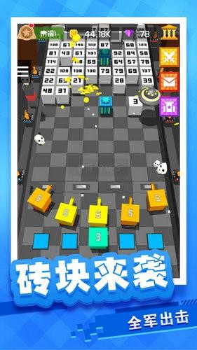 放置方块塔防游戏