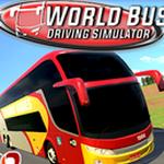 巴士世界模拟器中文版