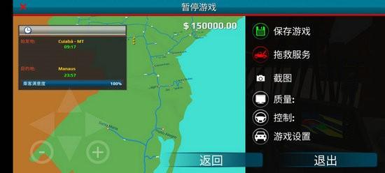 巴士世界模拟器下载