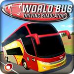 世界巴士模拟器2021汉化版