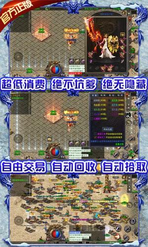 龙城决冰雪单职业游戏