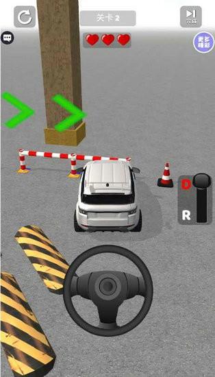 疯狂驾驶2无限金币版下载手机版