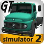 大卡车模拟器2不用考驾照无限金币