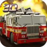 消防车3D模拟2021注册绑卡送58元版