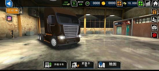 美国卡车模拟器手机版下载