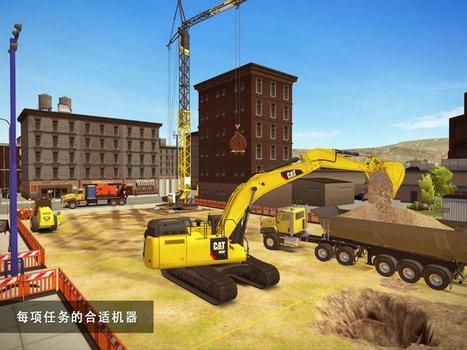 美国工地建设模拟