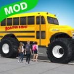 高中巴士模拟器无限金币版