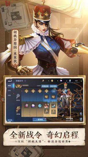 王者荣耀女英雄软件