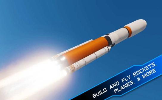 简单火箭2中文版最新版