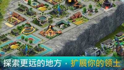 城市岛屿3建筑模拟下载