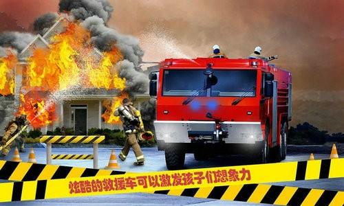 消防驾驶救援下载