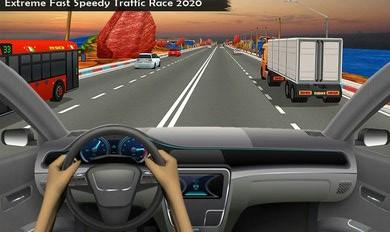 公路赛车2021交通极速赛车
