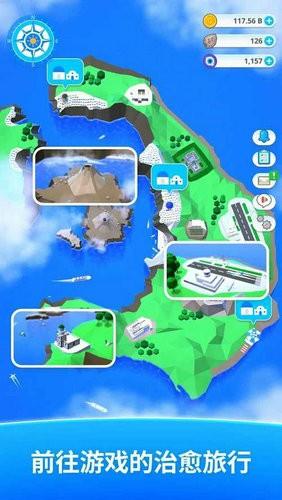 圣托里尼岛下载
