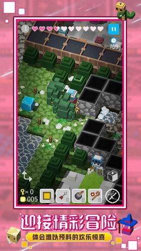 砖块迷宫建造者游戏