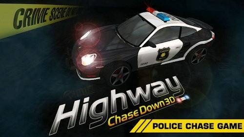 高速公路追逐赛3D