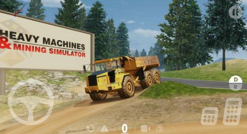 重型机械和采矿模拟器下载
