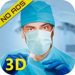 手术模拟器2