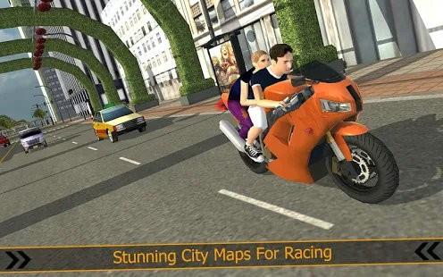 愤怒的城市摩托赛车手