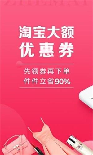 折买app手机下载官网版