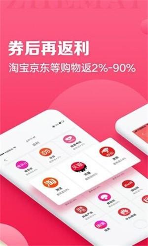 折买app手机下载官方版