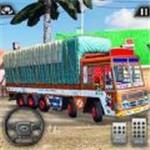 新印度人货物卡车模拟器