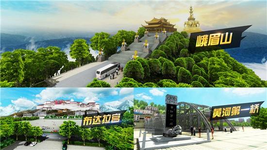 遨游城市中国卡车模拟器安卓版下载