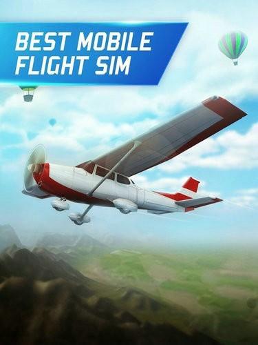 飞行试验模拟器