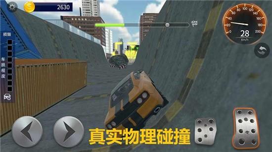 车祸模拟器无限金币手游版下器手游版下载
