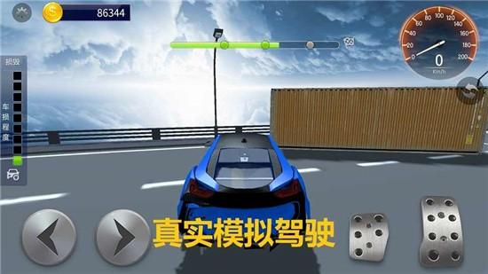 车祸模拟车祸模拟器无限金币破解版器正版下载