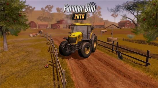 农场模拟2018下载无限金币内购破解版