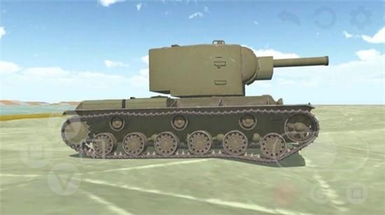 坦克物理移动手机版下载