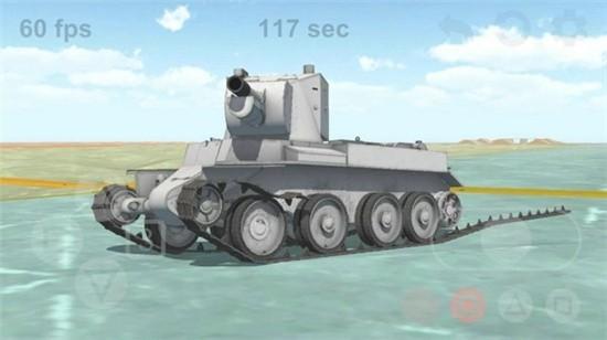 坦克物理移动注册绑卡送58元版游戏