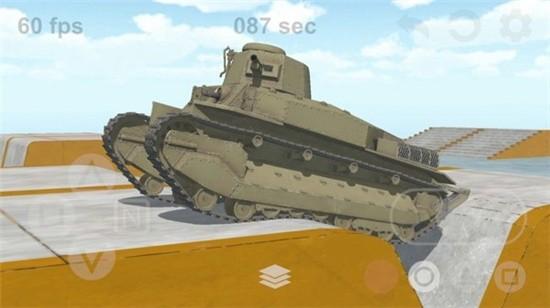 坦克物理移动游戏下载
