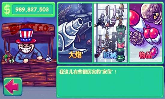 超级掷龟中文版